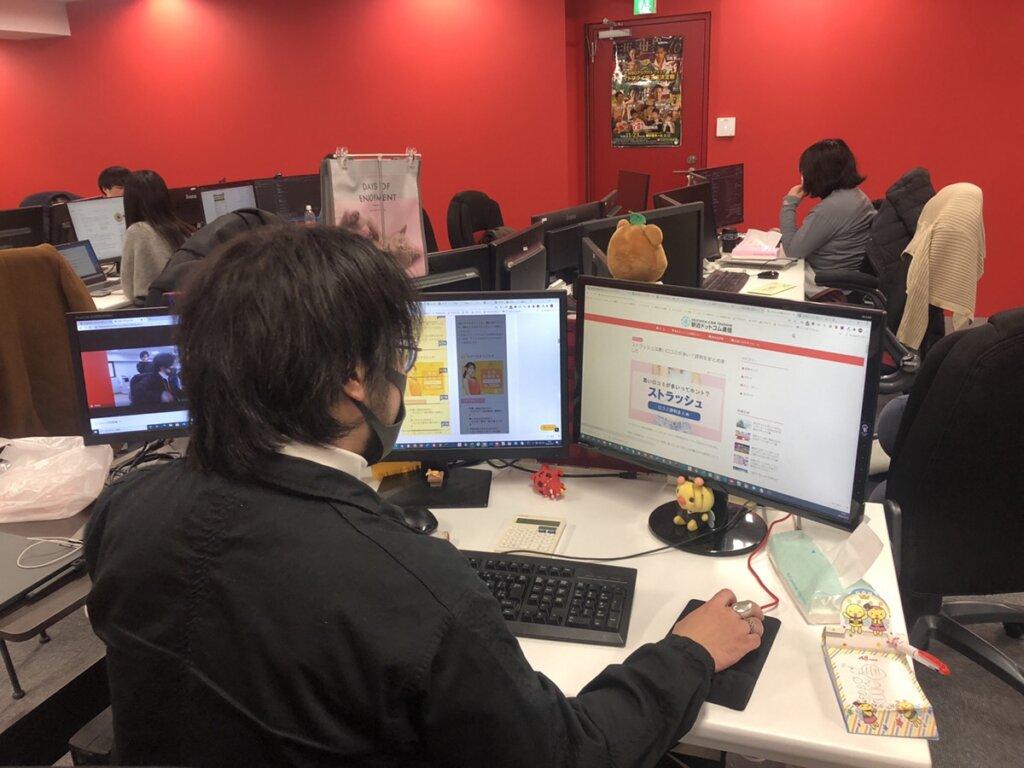 駅チカ通信編集チーム