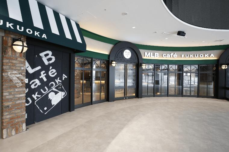 MLB café FUKUOKAの外観