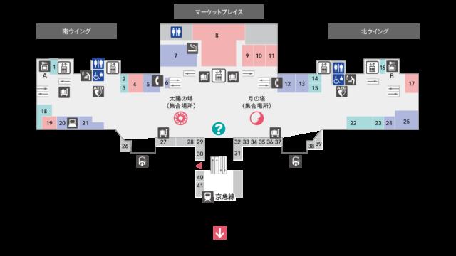 第1ターミナル地下1階