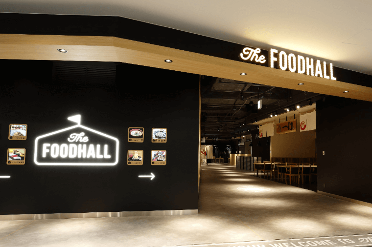 The FOODHALLの正面入口