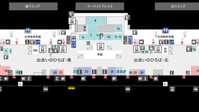 第1ターミナル1階
