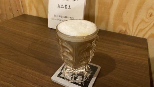 書肆喫茶moriのカフェオレ