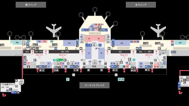 第1ターミナル2階