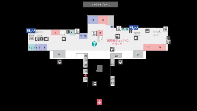 第2ターミナル地下1階