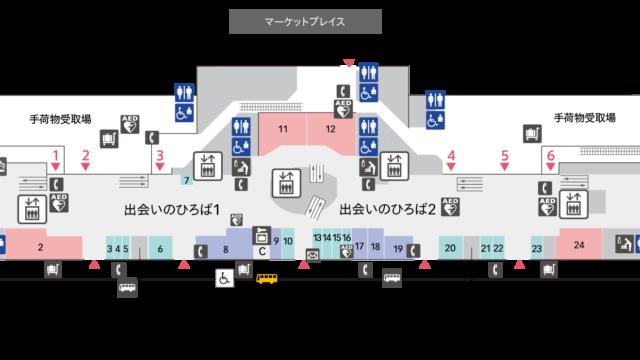 第2ターミナル1階