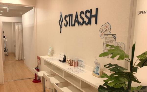 ストラッシュの店舗