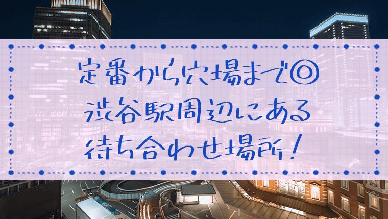 Atm ヒカリエ